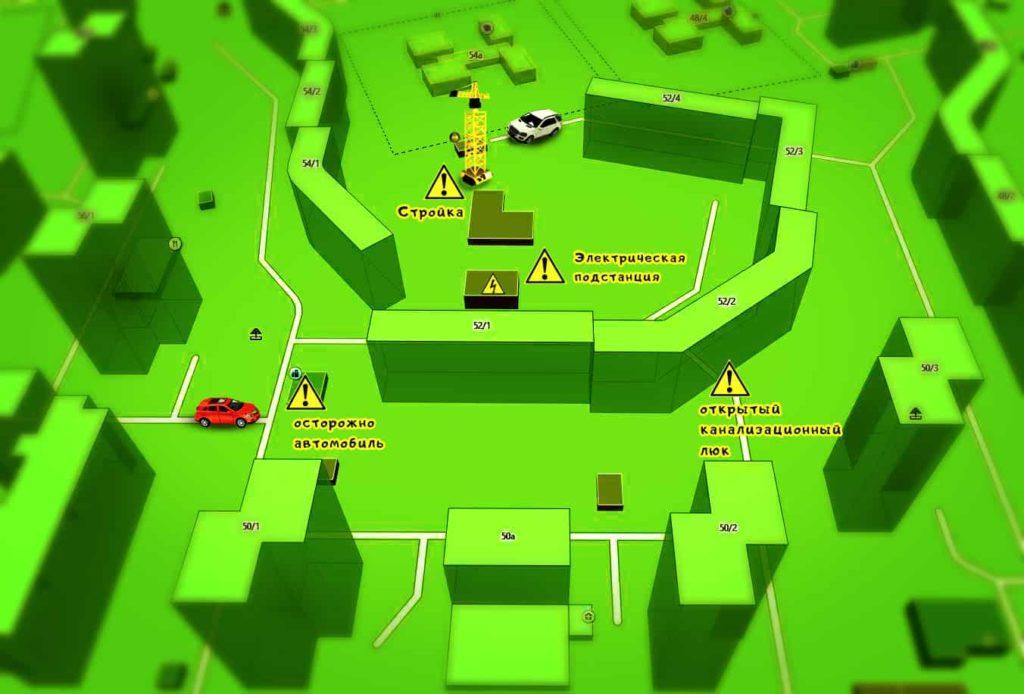 Схема двора и окрестностей с обозначением опасных мест