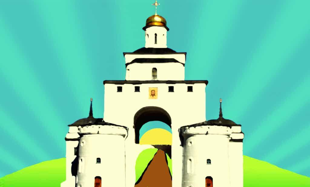 Макет Золотые ворота Владимир