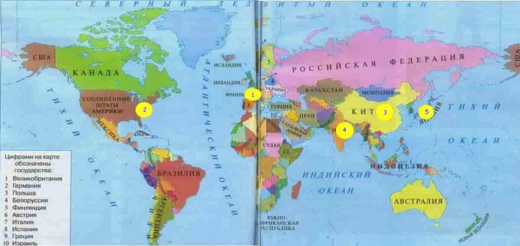 Страны мира карта с фишками