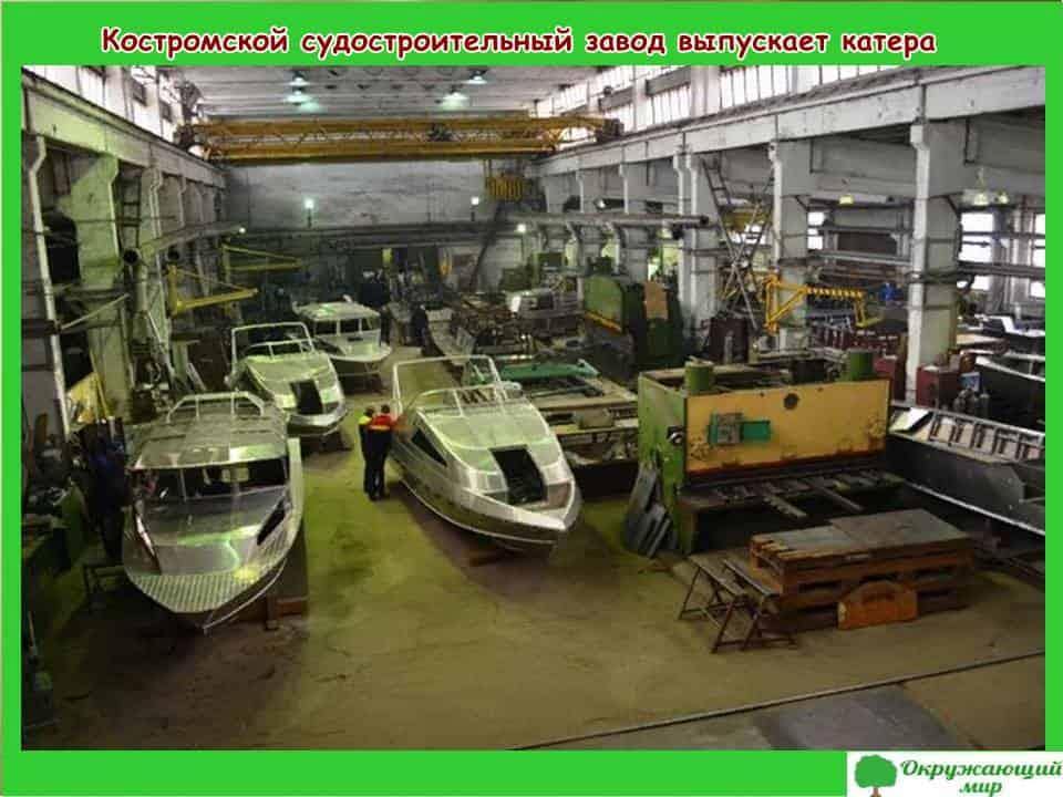 Костромской судостроительный завод выпускает катера