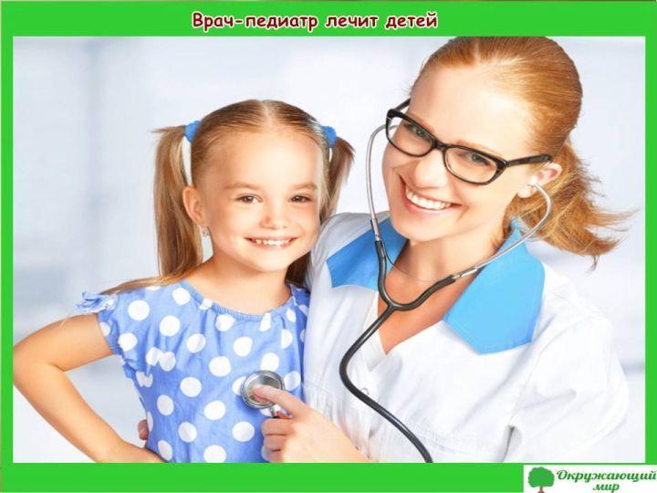 Врач педиатр лечит детей