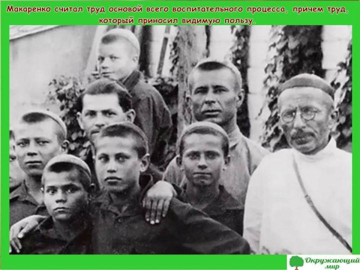 Ученики Макаренко