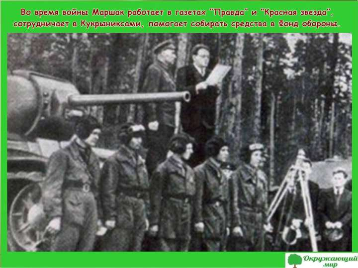 Время Великой отечественной войны