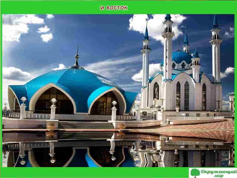 Казань соединила Восток
