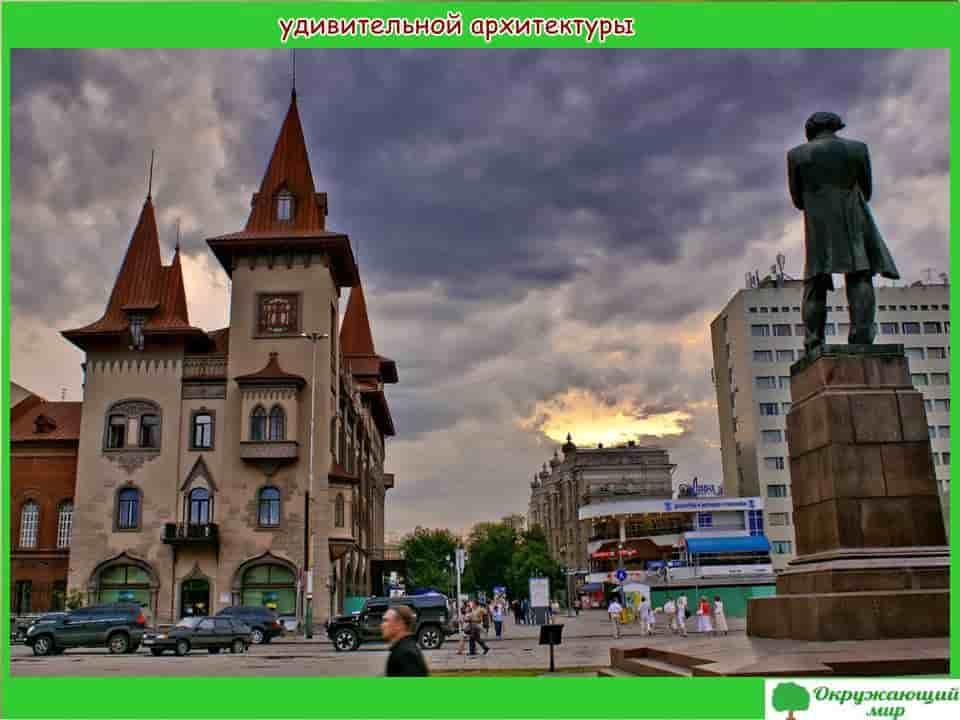 Саратов город удивительной архитектуры