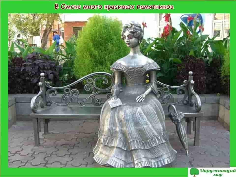 Красивые памятники Омска