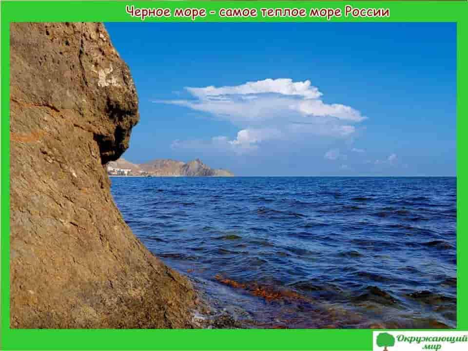 Черное море самое теплое море России