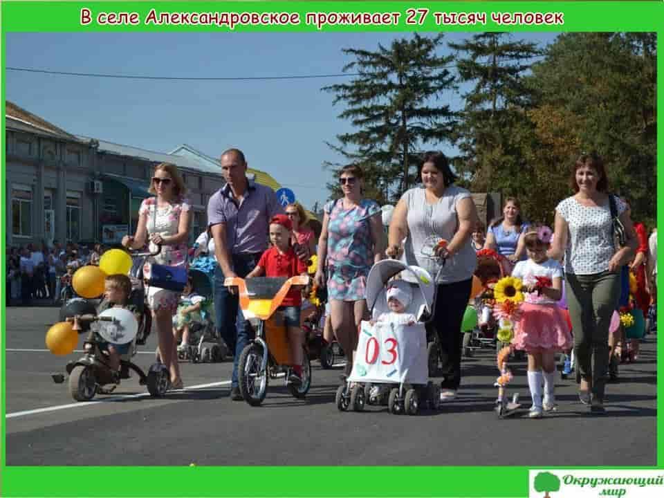 Жители села Александровское