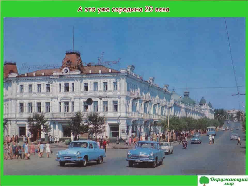 Омск в середине 20 века
