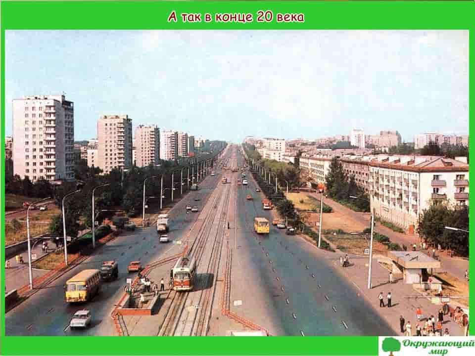 Так выглядела Уфа в конце 20 века