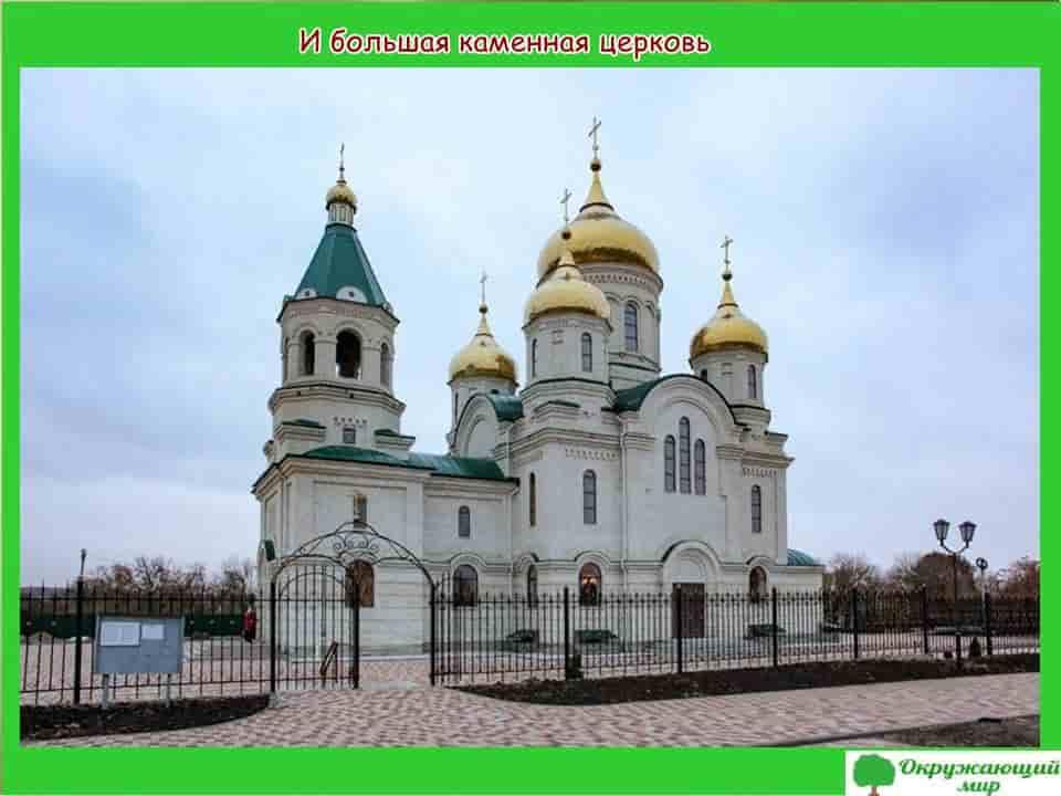 Каменная церковь Александровского