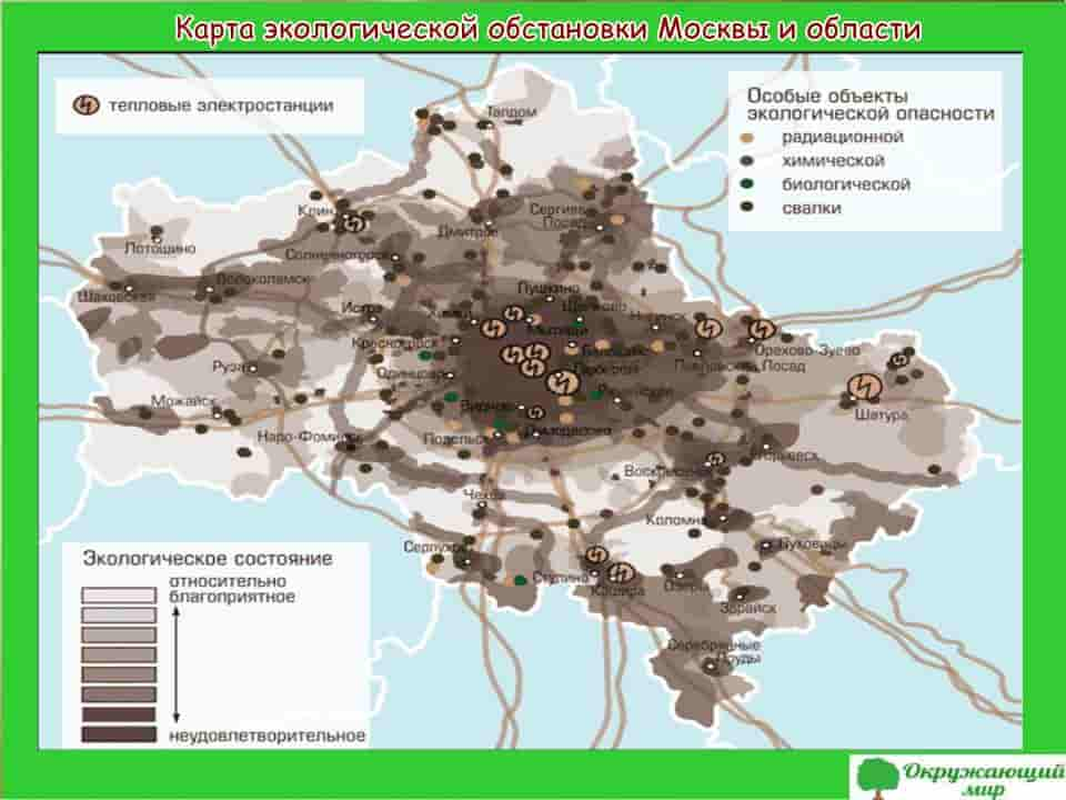 Карта экологической обстановки Москвы и Московской области