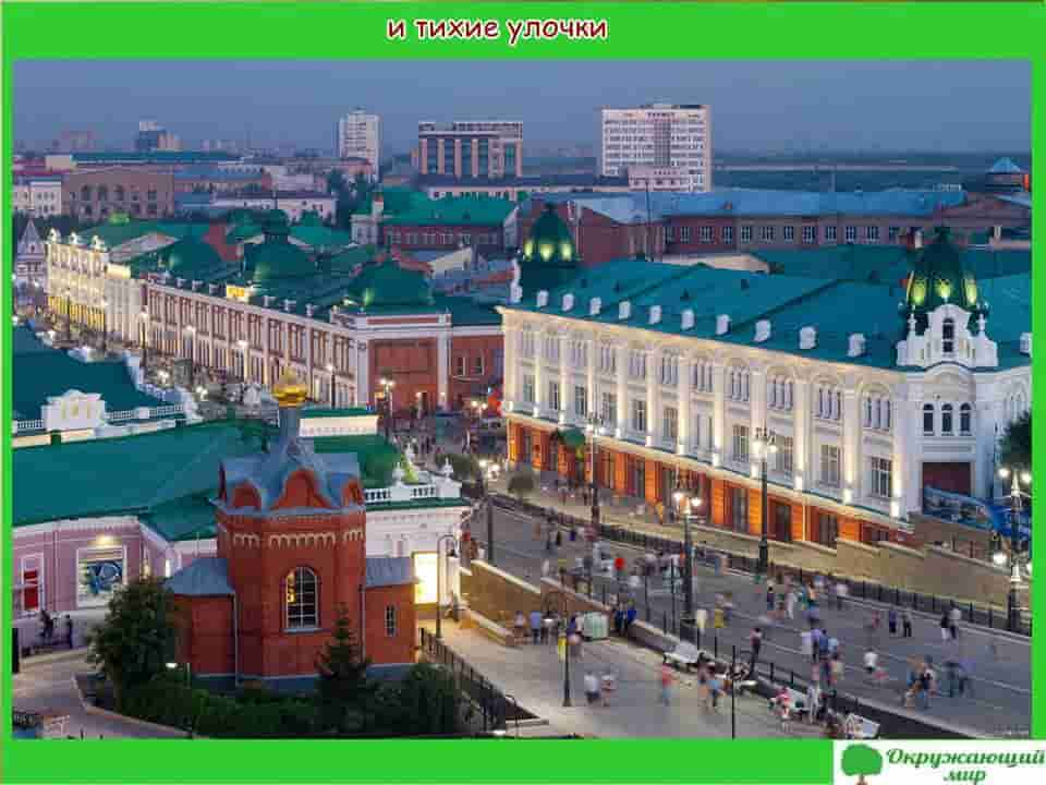 Тихие улочки Омска