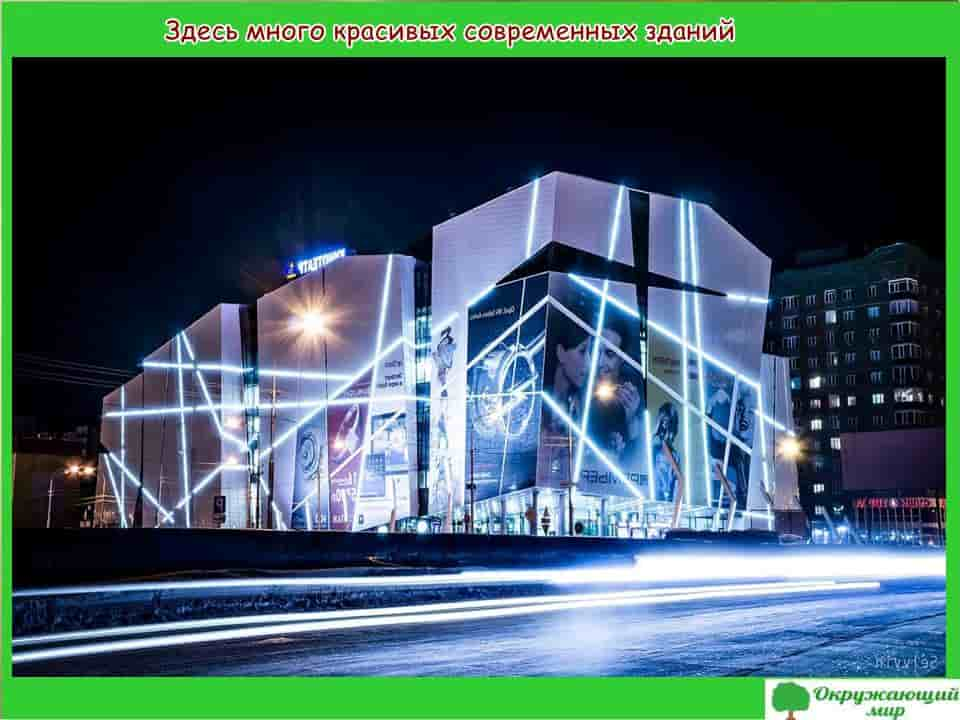 Красивые и современные здания Сургута