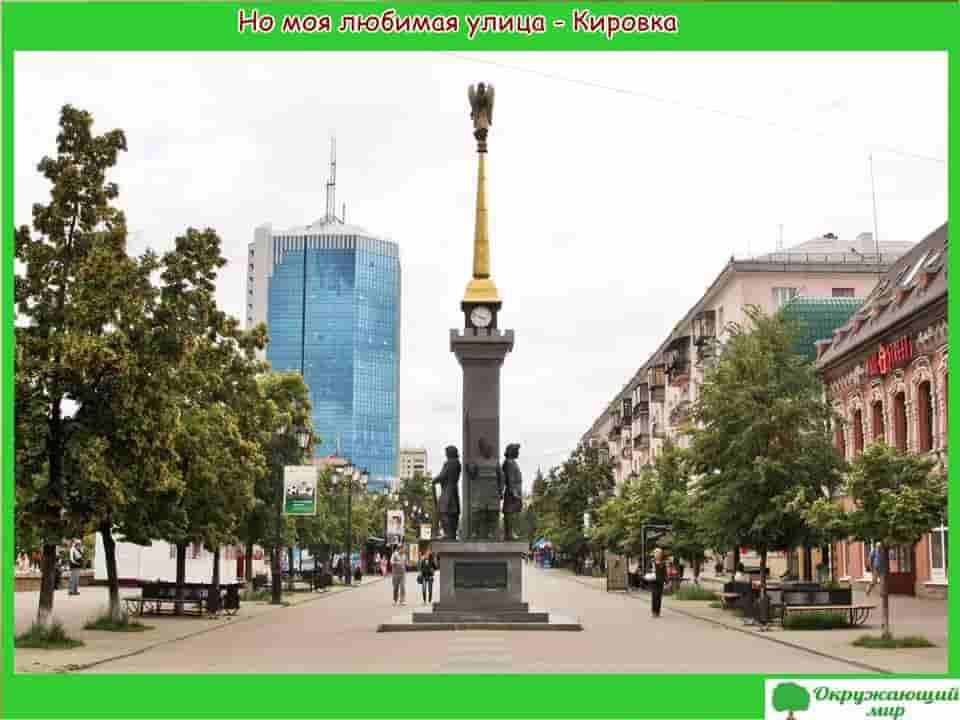 Улица Кировка в Челябинске