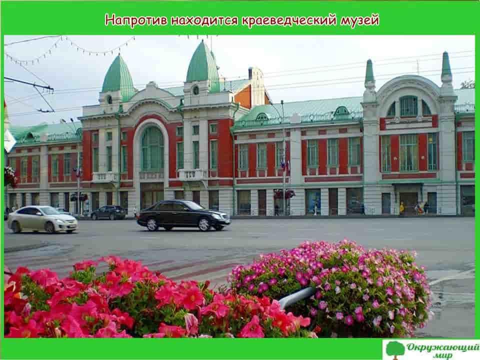 Краеведческий музей Новосибирска