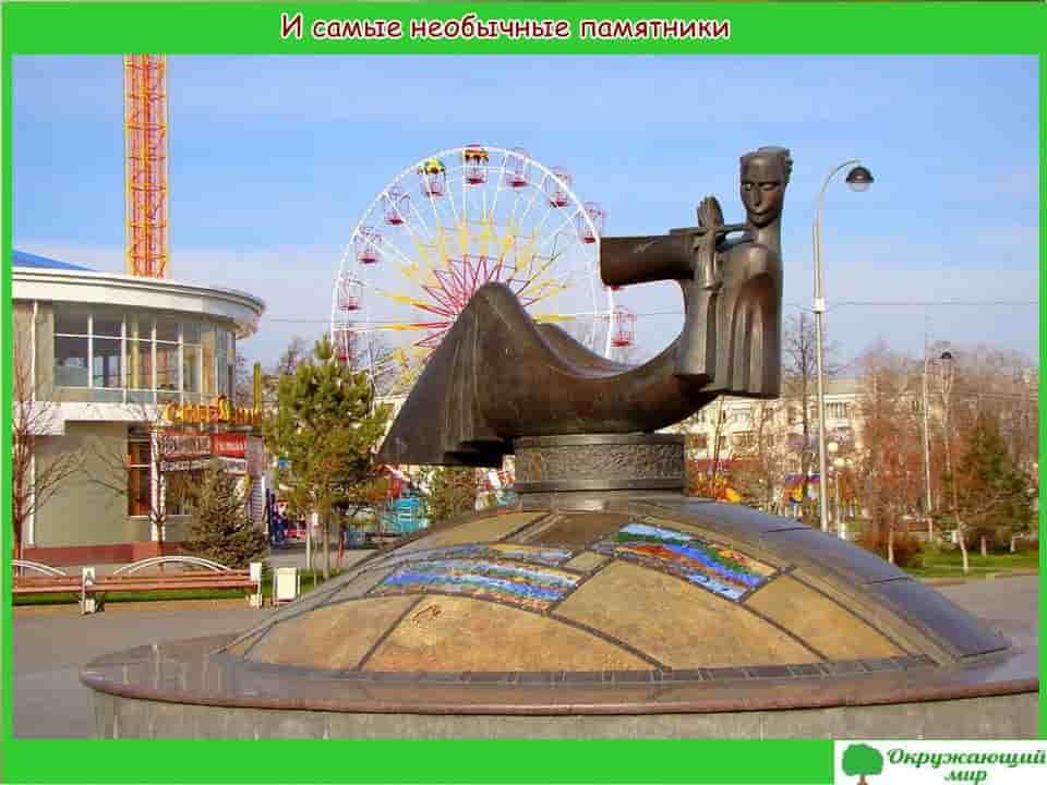 Необычные памятники Тюмени