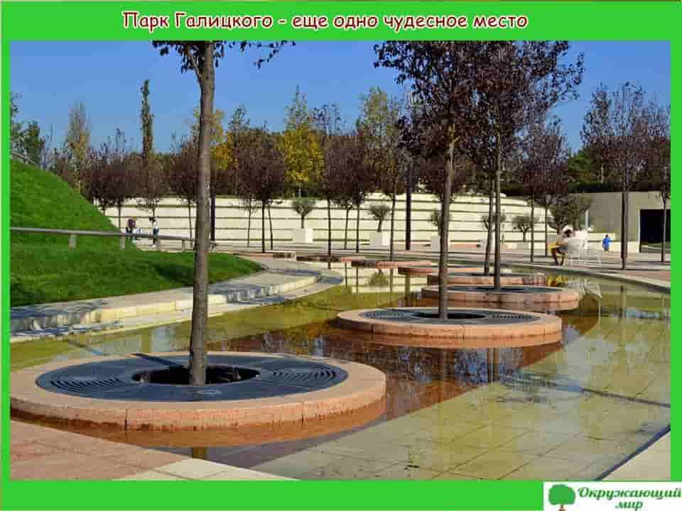 Парк Галицкого - еще одно чудесное место