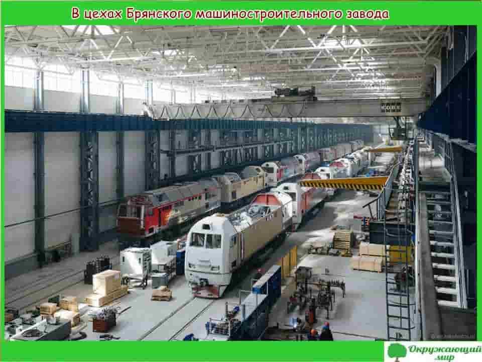 Брянский машиностроительный завод