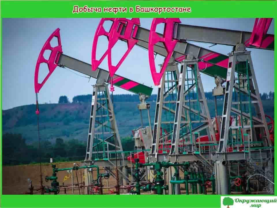 Добыча нефти в Башкортостане