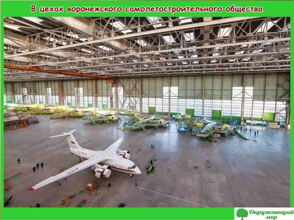 В цехах воронежского самолетостроительного общества