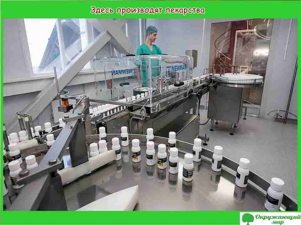 Лекарства Алтайского края