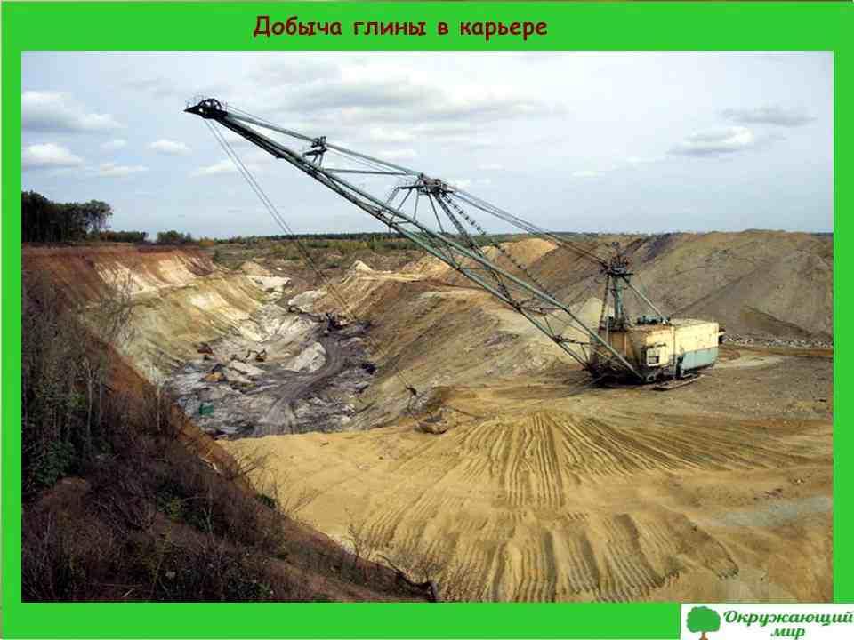 4. Добыча глины в карьере Тамбовской области