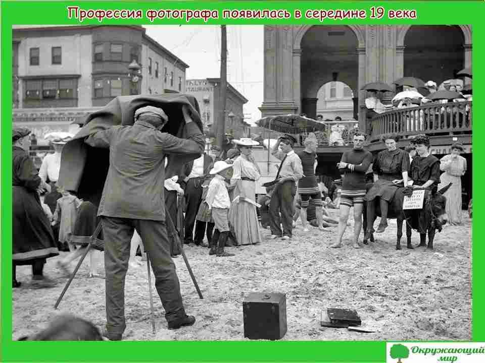 """Проект """"Как и когда появились профессии железнодорожника, фотографа, лётчика"""""""