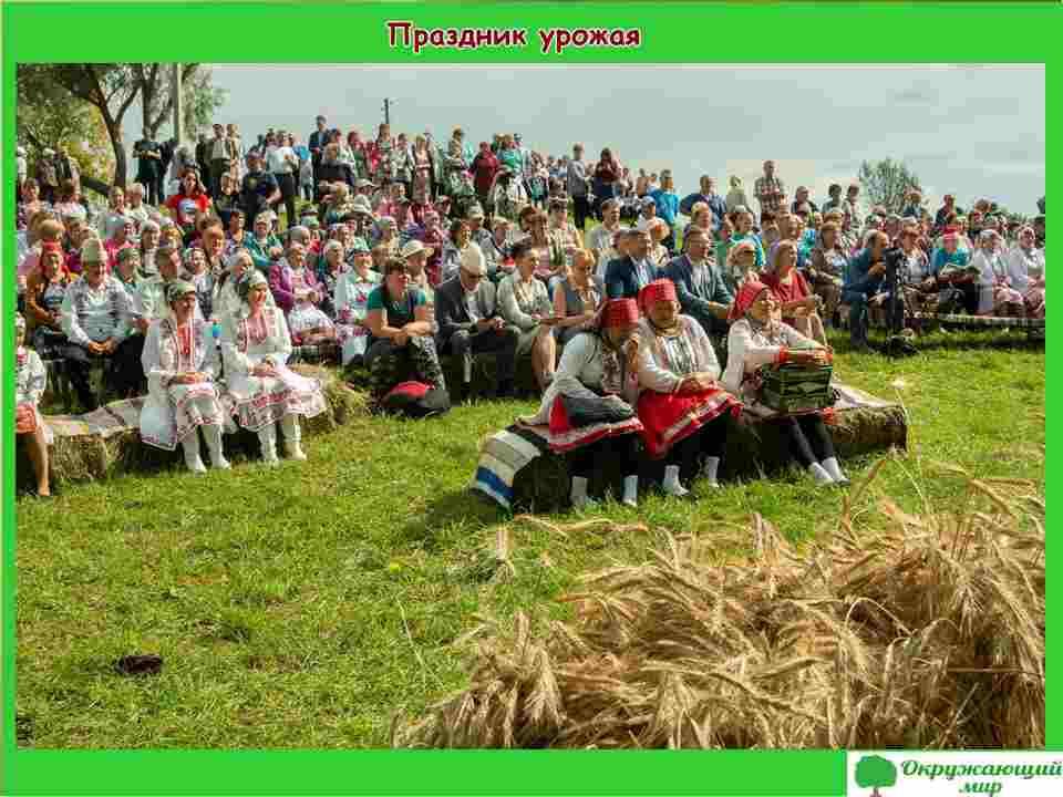 """Проект """"Моя малая Родина Йошкар-Ола"""" 1 класс"""