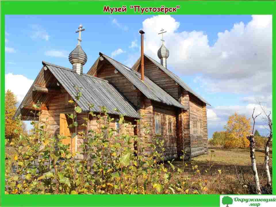 """Проект """"Моя малая Родина Нарьян-Мар 1 класс"""
